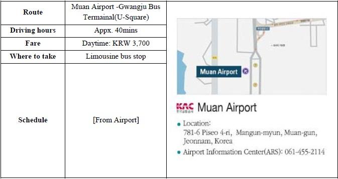 Muan Airport -Gwangju Bus Termainal(U-Square).jpg
